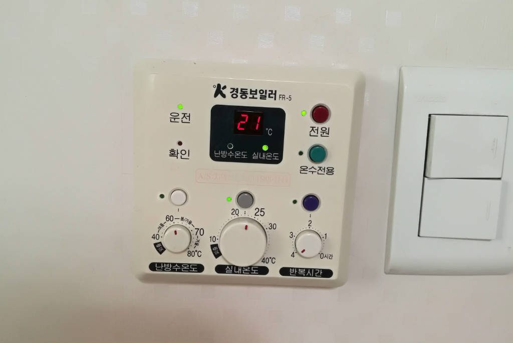 Water and floor heating system in Korean apartments